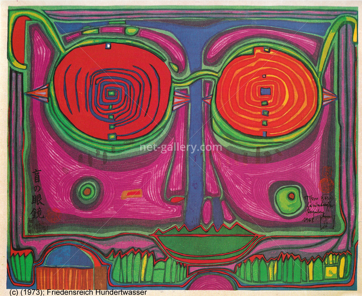 galerie am stubentor brillen im kleinen gesicht hwg33 von friedensreich hundertwasser. Black Bedroom Furniture Sets. Home Design Ideas