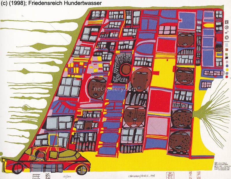 フリーデンスライヒ・フンデルトヴァッサーの画像 p1_40